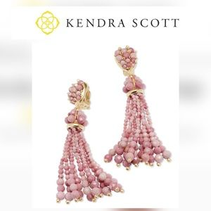 NWT Kendra Scott Cecily Statement Clip-On Earrings